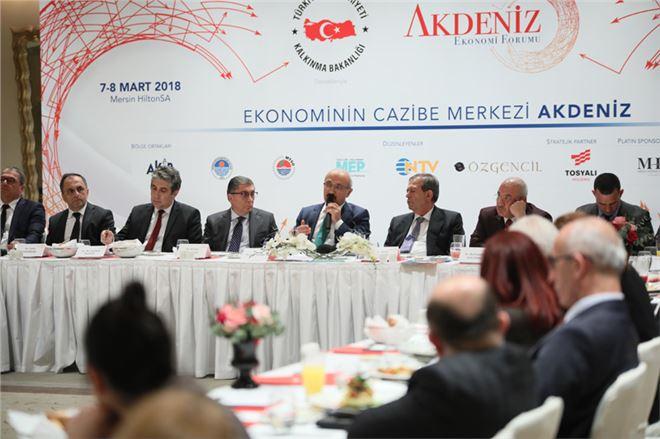 Başkan Kocamaz Akdeniz Ekonomi Forumu Tanıtım Toplantısı'na Katıldı