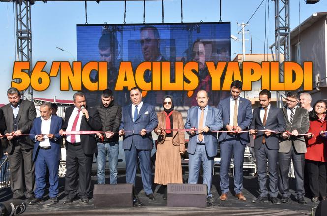 Ferahim Şalvuz Mahallesi Halı Saha ve Spor Kompleksi Yoğun Kalabalık Ve Coşkuyla Hizmete Açıldı