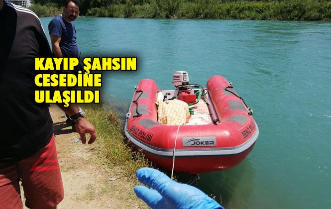 Nehirde Bir Ceset Görüldüğü İhbarı Yapılmıştı